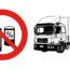 Niemcy – 3,56 promila u kierowcy ciągnika siodłowego z polskimi rejestracjami